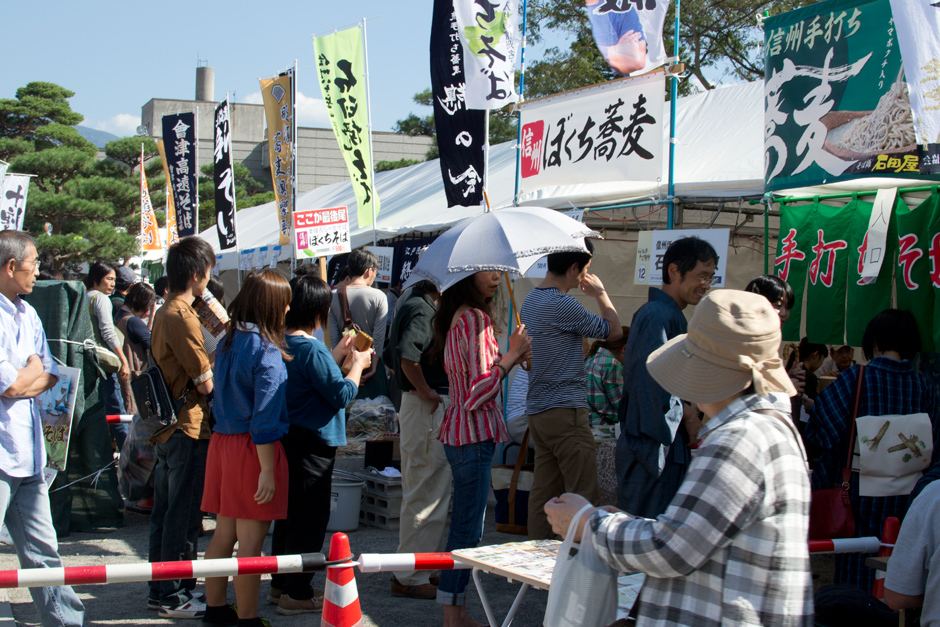 松本城そば祭